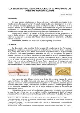 los elementos del escudo nacional en el anverso de las primeras