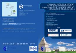 - Centro de Cirugía de Mínima Invasión Jesús Usón