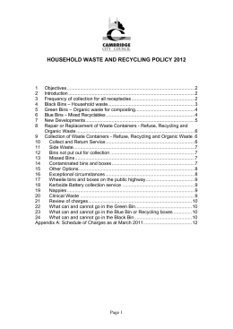 Household waste and recycling policy 2012
