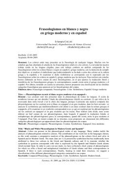 Fraseologismos en blanco y negro en griego