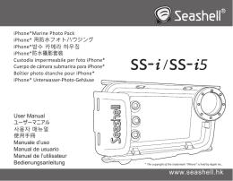 www.seashell.hk