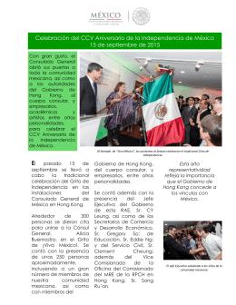 Celebración del CCV Aniversario de la Independencia de México