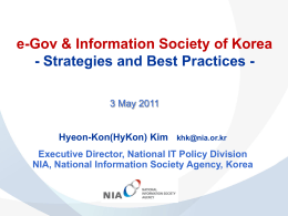 e-Gov & Information Society of Korea - Strategies and Best
