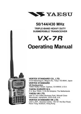 50/144/430 MHz