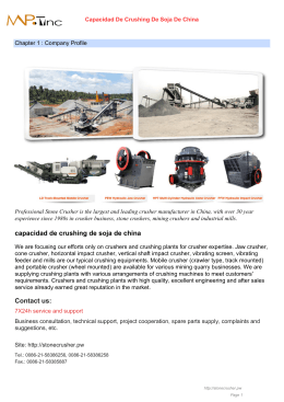Capacidad De Crushing De Soja De China