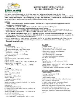 bpms supply list 10-11 - Baker Prairie Middle School