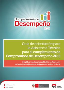 Guía Compromiso de Desempeño 2015
