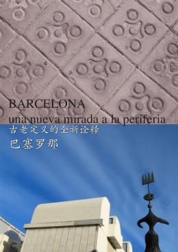 Barcelona una Nueva Nirada a la Periferia