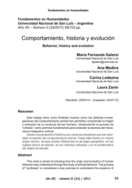 Comportamiento, historia y evolución