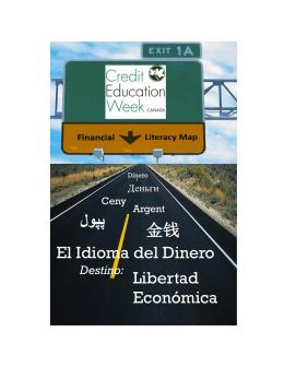 ﭘﭘول 金钱 El Idioma del Dinero Libertad Económica