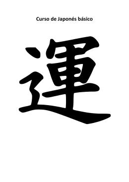 curso_de_japones