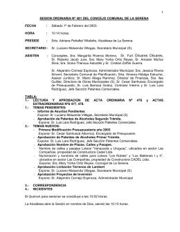 sesion ordinaria nº 479 del concejo comunal de la serena