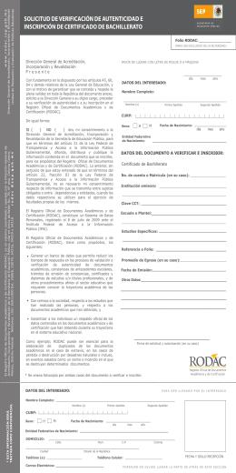 solicitud de verificación de autenticidad e inscripción de certificado