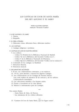 4. Las cantigas de loor de Santa María del rey Alfonso X
