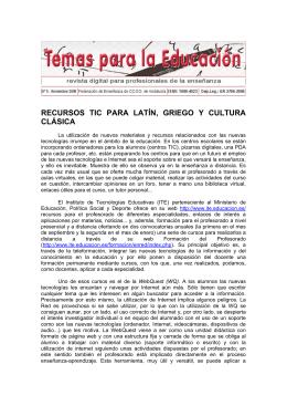 recursos tic para latín, griego y cultura clásica