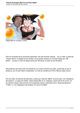 Película de Dragon Ball Z en formato digital