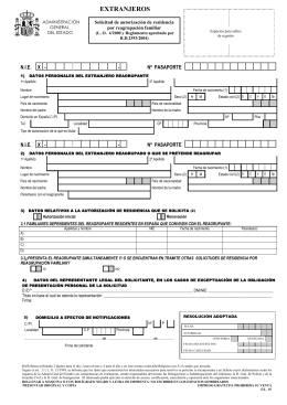 Solicitud de autorización de residencia por reagrupación familiar