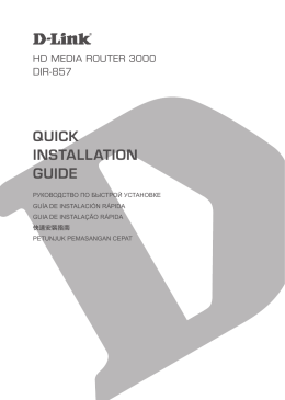QUICK INSTALLATION GUIDE - D-Link