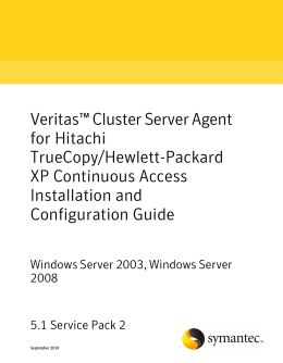 Veritas Cluster Server 5.1 SP2 Agent for Hitachi TrueCopy/Hewlett