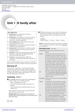 Unit 1 A family affair - Assets