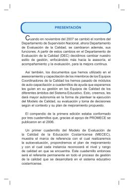 Cuadernillo el MECEC. Edición 2014