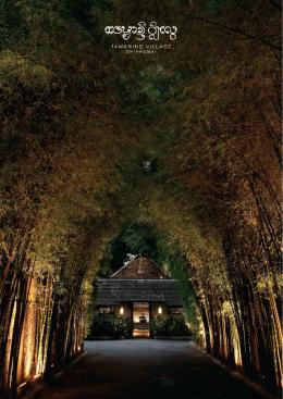 Untitled - Tamarind Village