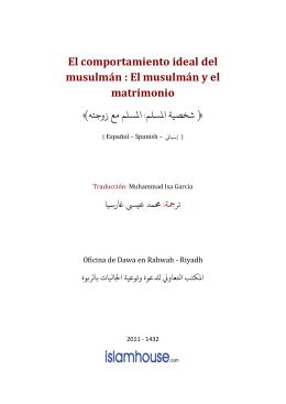 El comportamiento ideal del musulmán : El musulmán y el matrimonio