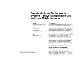 Suicide within two Techno-social Systems – Tokyo Transportation
