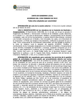 Acuerdos ( PDF - 405 KBytes )