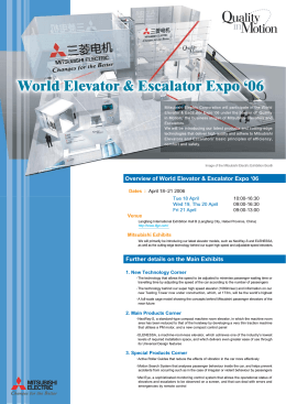 Overview of World Elevator & Escalator Expo `06