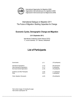 Economic Cycles, Demographic Change and Migration, IDM 2011