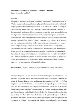 Buenaval 1 - Universidad Iberoamericana