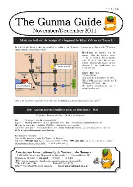 Gunma - Guide November/December 2011