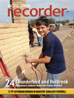 Thunderbird and Holbrook