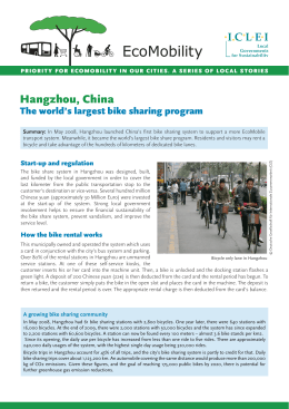 Hangzhou, China: The world`s largest bike sharing