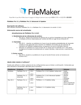 FileMaker Pro 11 y FileMaker Pro 11 Advanced v3 Updater