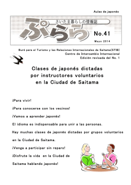 Clases de japonés dictadas por instructores voluntarios en la
