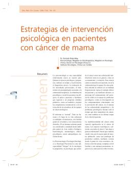Estrategias de intervención psicológica en pacientes con cáncer de