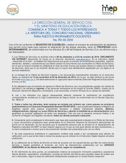 Campo Pagado NO pd-02-2014 (3)