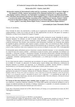 la versión final de la declaración, así como la lista completa de los