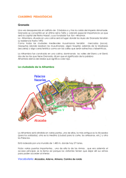 Cuaderno Alhambra - Centros Educativos