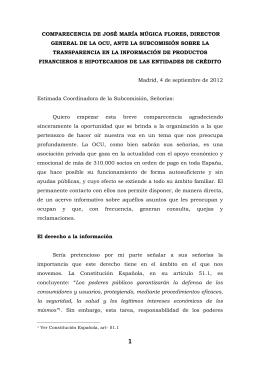 Comparecencia José María Múgica