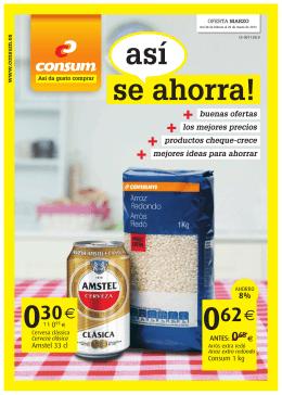 1 - Consum