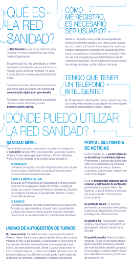 folleto RED SANIDAD2