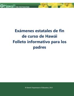 Exámenes estatales de fin de curso de Hawái Folleto informativo
