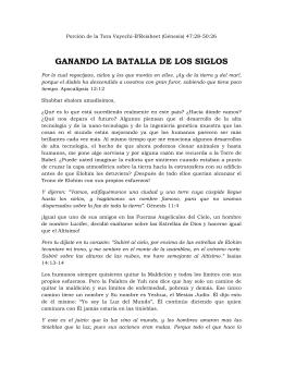 GANANDO LA BATALLA DE LOS SIGLOS