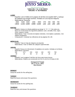 - Español: Leer el folleto de la página 40 del libro de español SEP y