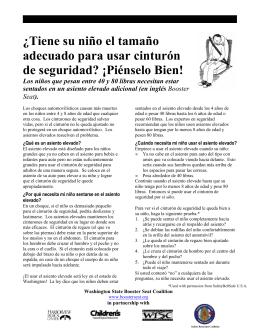 CHMC brochure
