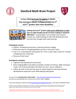 Stanford Math Brain Project