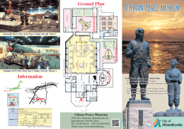 Information Ground Plan